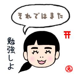 f:id:goensou:20191023130108p:plain