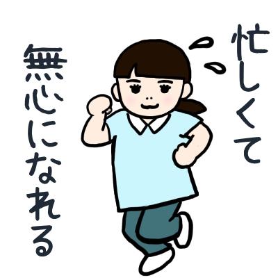 f:id:goensou:20200221213536j:plain