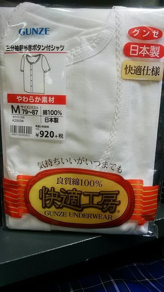 f:id:gofuku-inoue-shimamoto:20190213075609j:plain