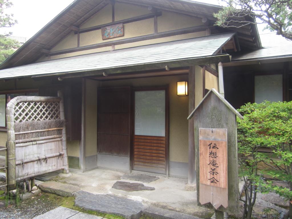 f:id:gofukumansou:20160514193410j:plain