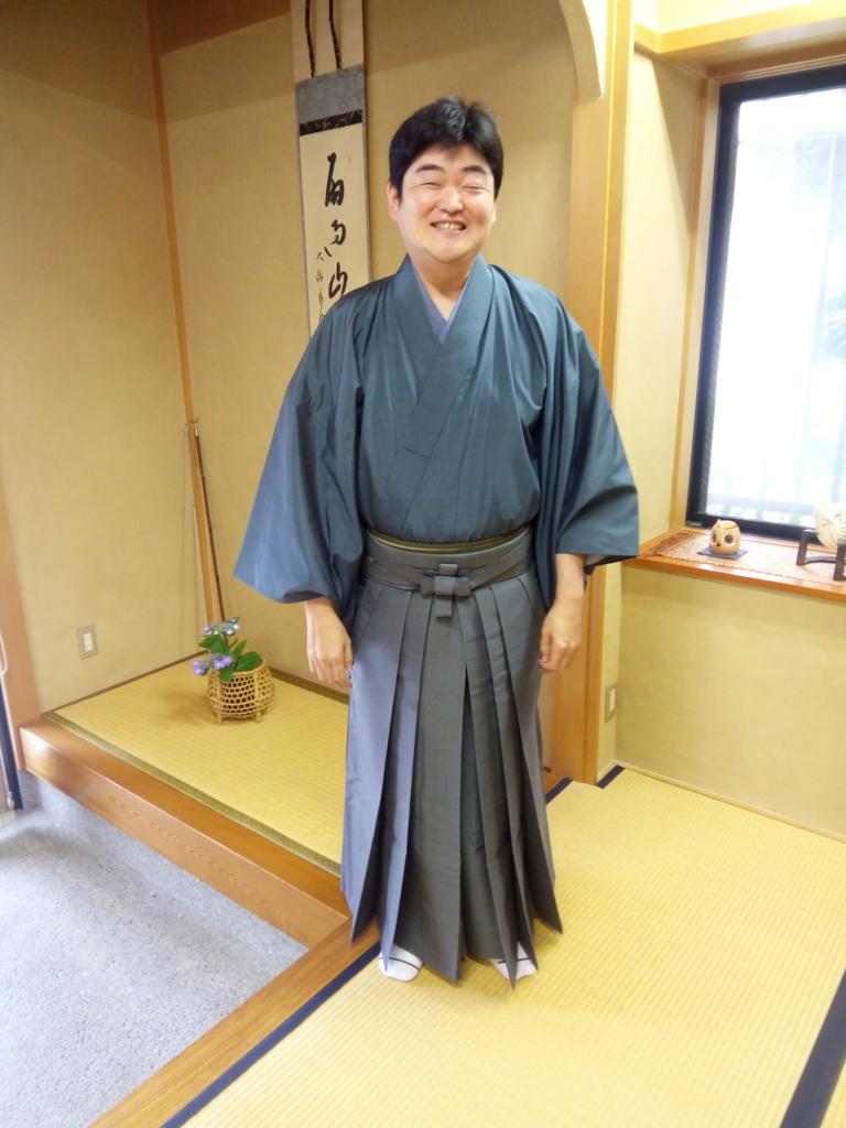f:id:gofukumansou:20160604082713j:plain
