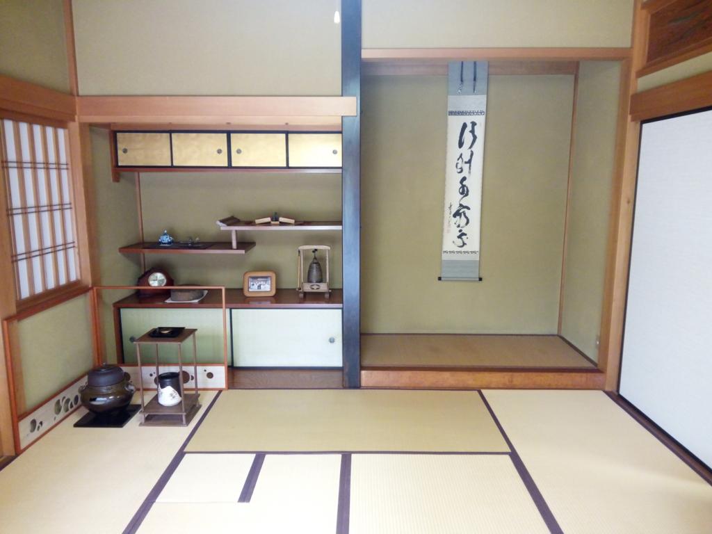 f:id:gofukumansou:20160621050213j:plain