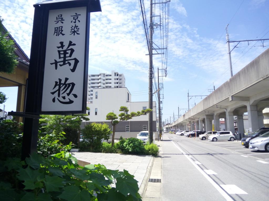 f:id:gofukumansou:20160707155515j:plain