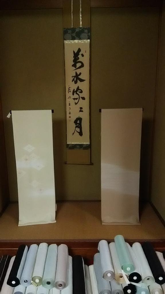 f:id:gofukumansou:20160923075738j:plain
