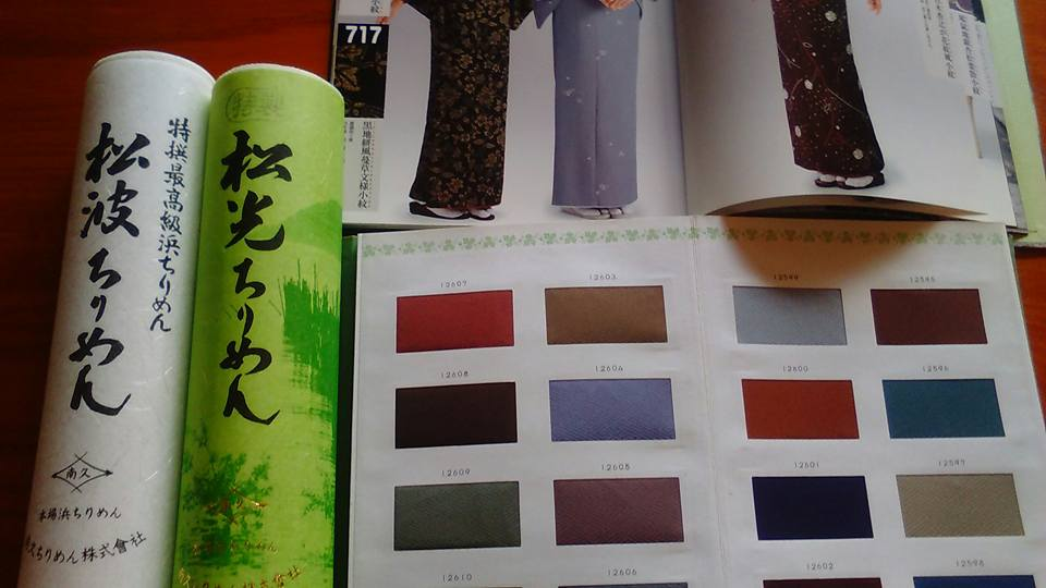 f:id:gofukumansou:20161001133518j:plain