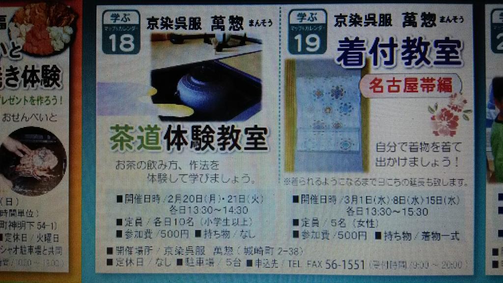 f:id:gofukumansou:20170106061748j:plain