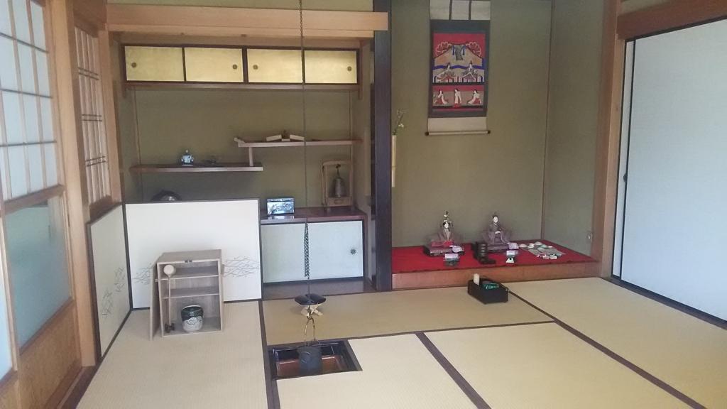 f:id:gofukumansou:20170221120315j:plain