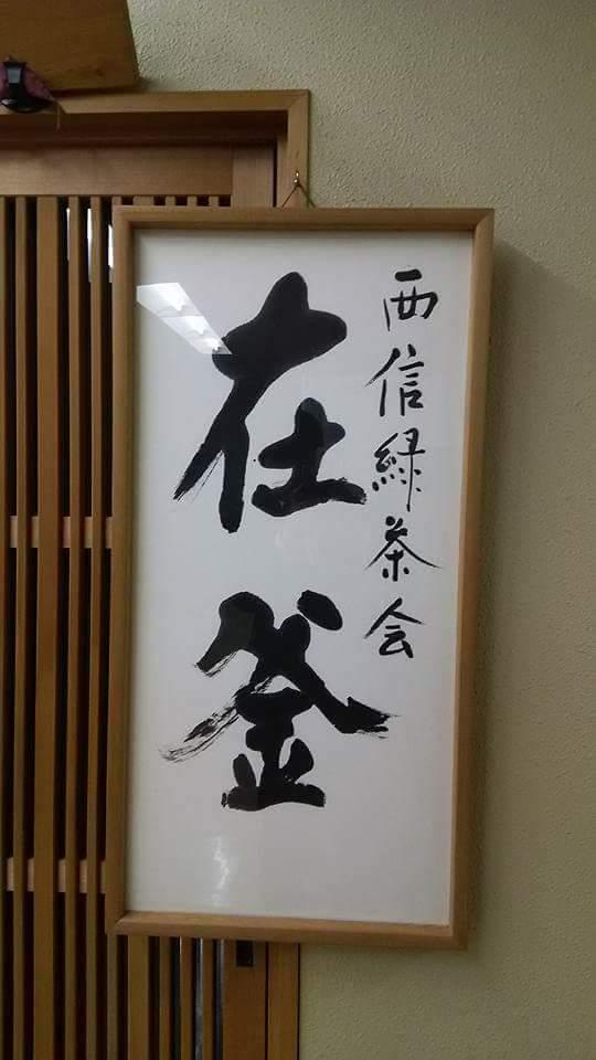 f:id:gofukumansou:20170319054210j:plain