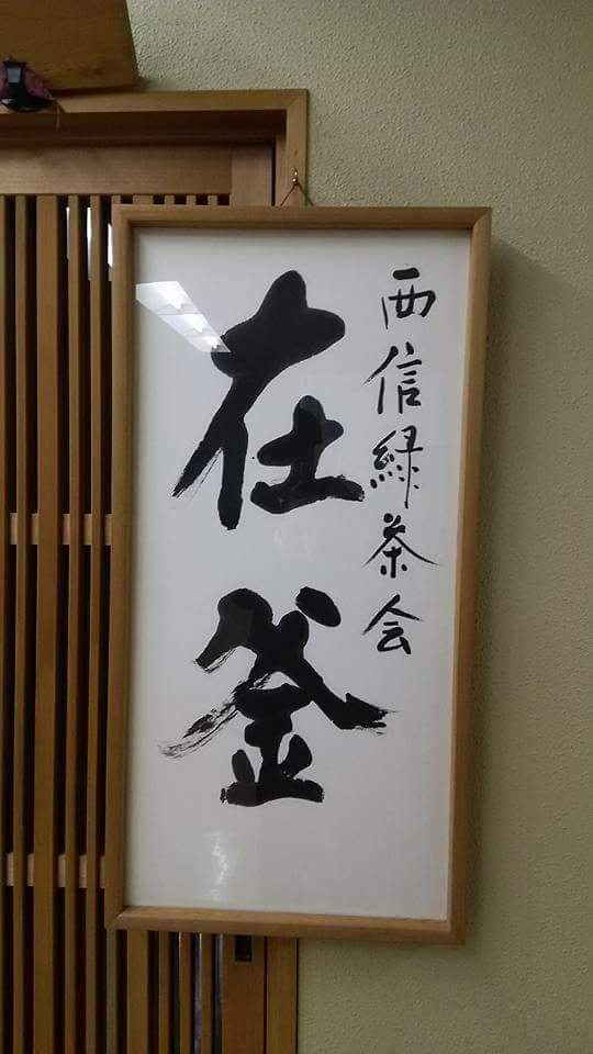f:id:gofukumansou:20170405155736j:plain