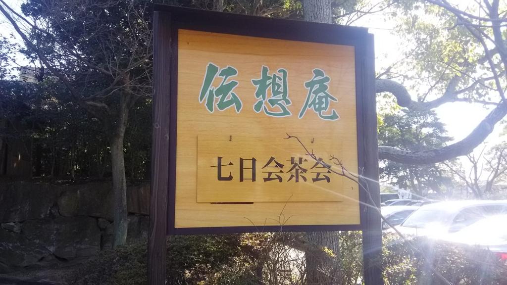 f:id:gofukumansou:20170521050656j:plain