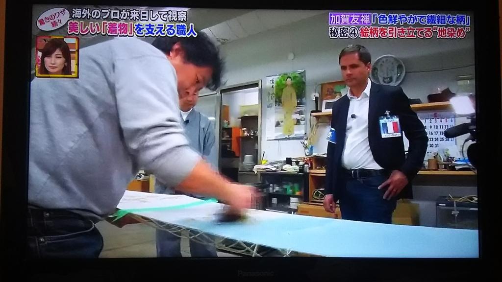 f:id:gofukumansou:20170527220101j:plain
