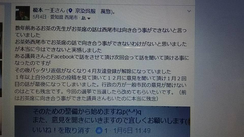 f:id:gofukumansou:20170618123218j:plain