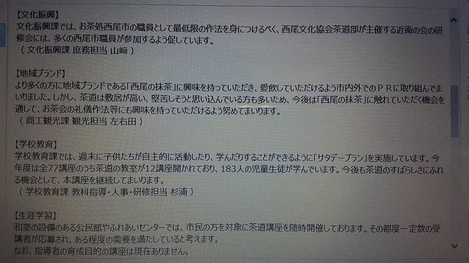 f:id:gofukumansou:20170618123227j:plain