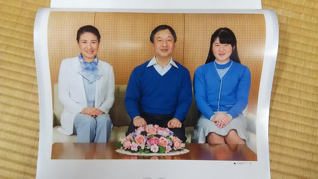 f:id:gofukumansou:20181003183724j:plain