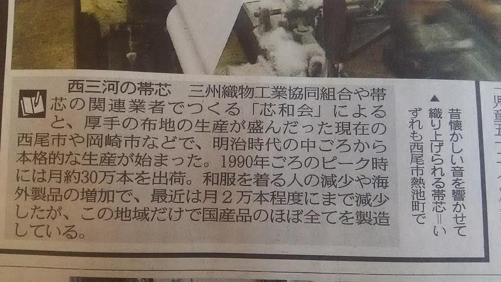 f:id:gofukumansou:20181111151051j:plain