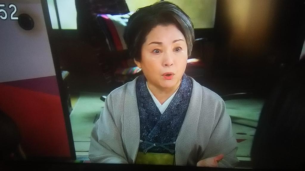 f:id:gofukumansou:20190308151813j:plain