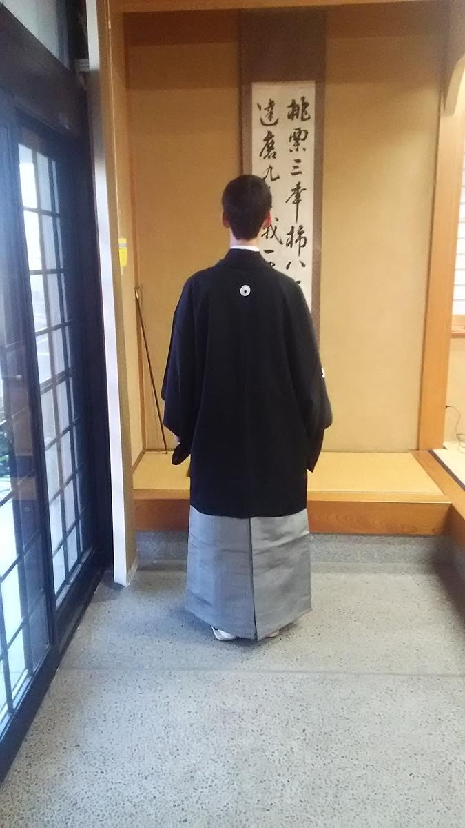 f:id:gofukumansou:20190320194720j:plain