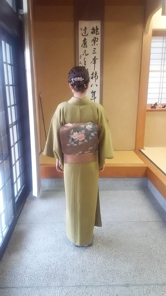 f:id:gofukumansou:20190323074047j:plain