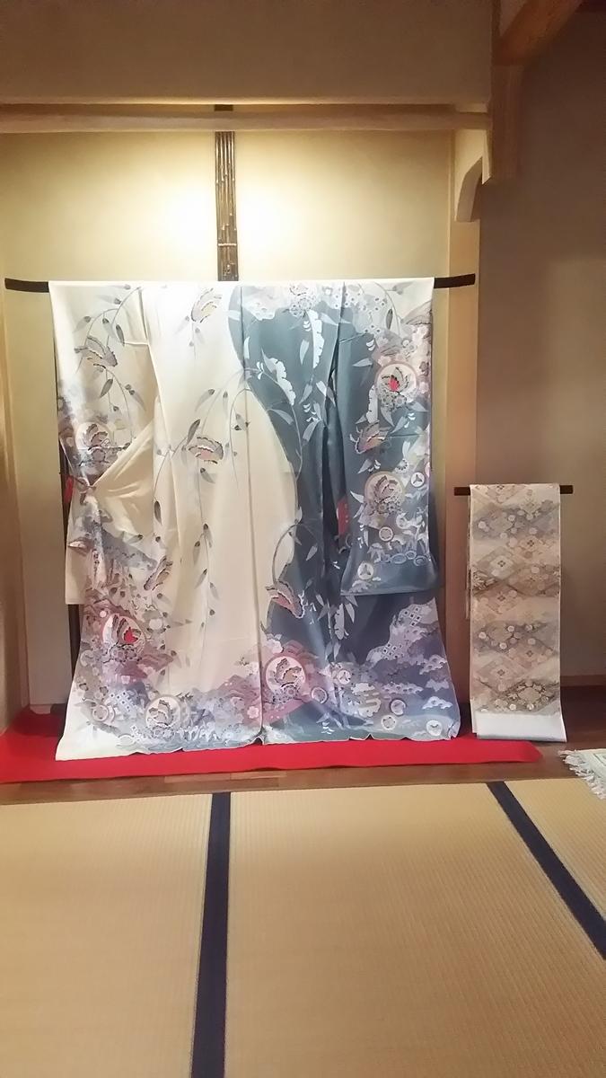 f:id:gofukumansou:20190927134134j:plain