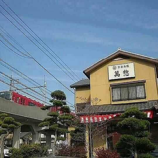 f:id:gofukumansou:20200204175856j:plain