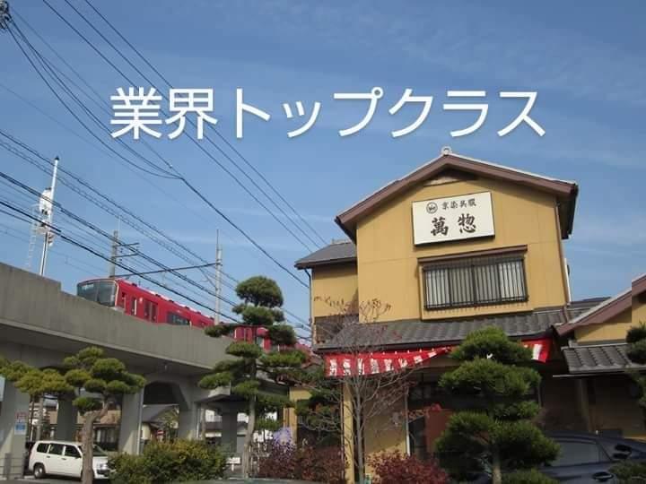 f:id:gofukumansou:20200413091314j:plain