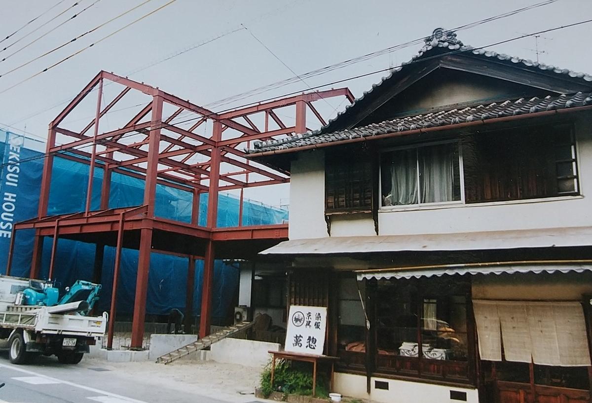 f:id:gofukumansou:20200901020605j:plain