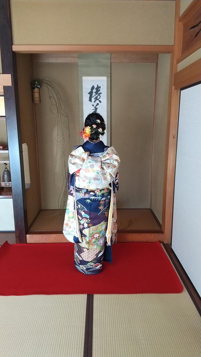 f:id:gofukumansou:20210110093644j:plain