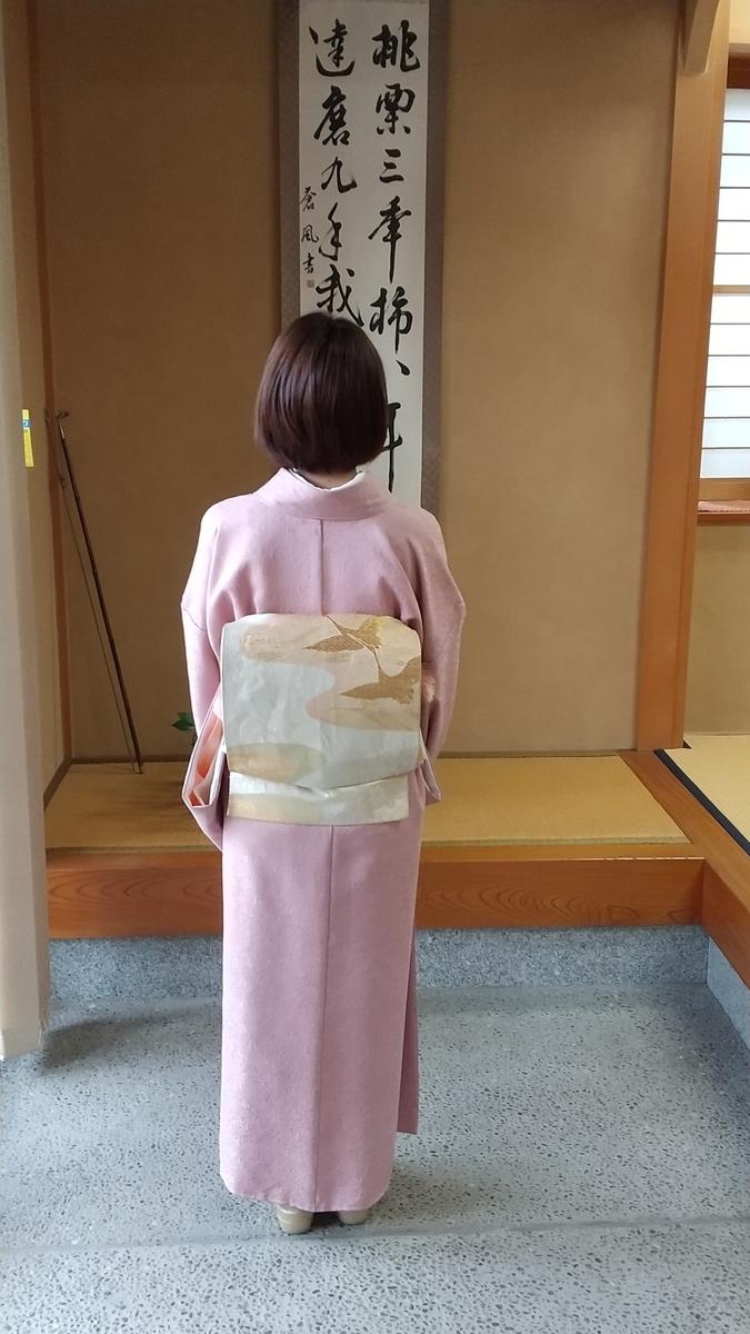 f:id:gofukumansou:20210406190317j:plain