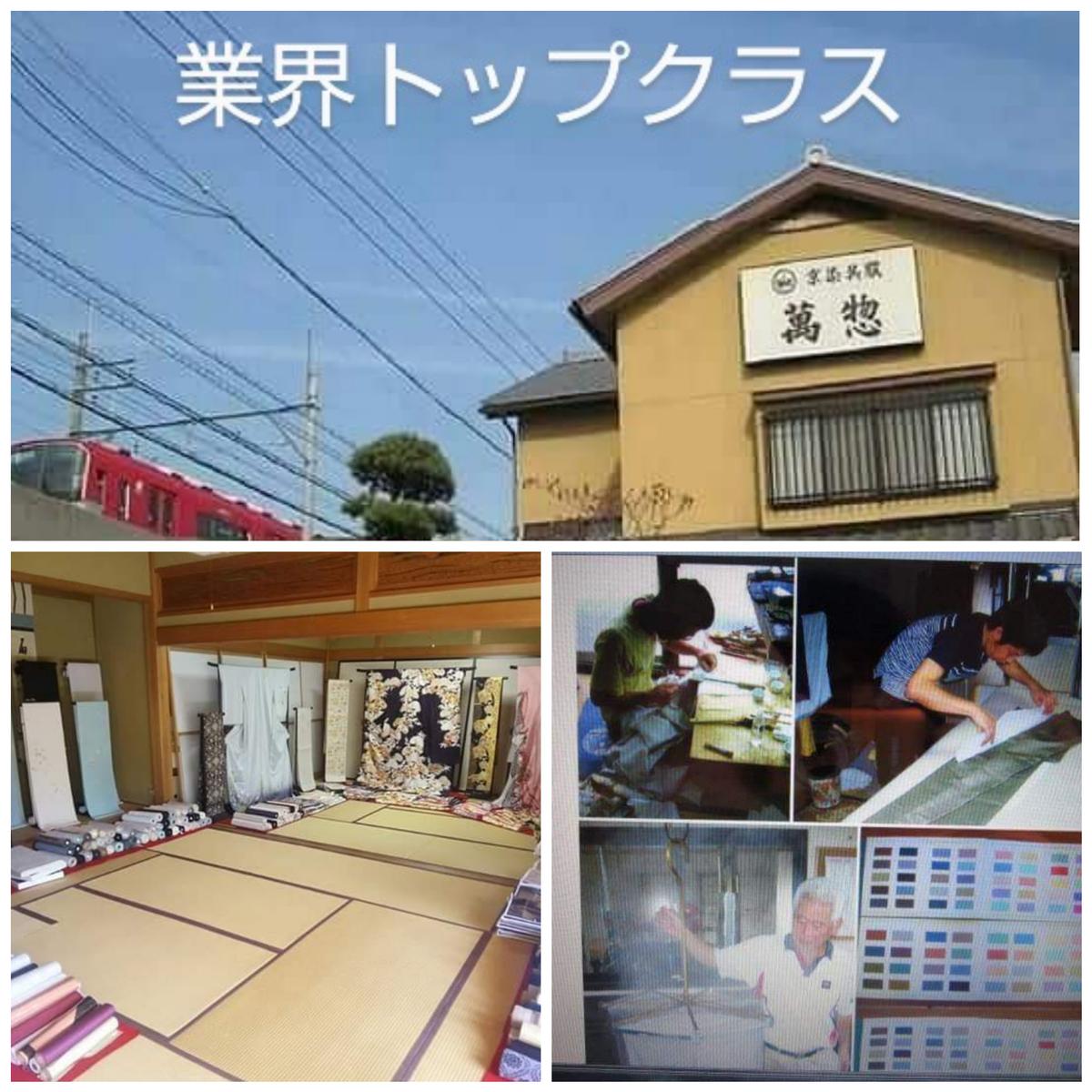 f:id:gofukumansou:20210424055101j:plain