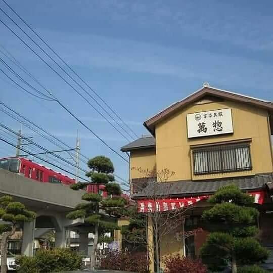 f:id:gofukumansou:20210711083333j:plain