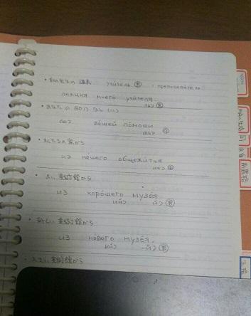 f:id:gogaku-no-tabibito:20210519195524j:plain