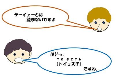 f:id:gogaku-no-tabibito:20210602000958j:plain