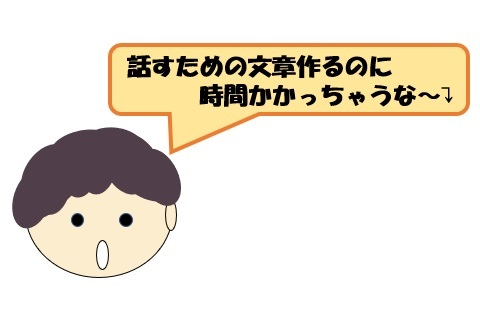 f:id:gogaku-no-tabibito:20210602001407j:plain