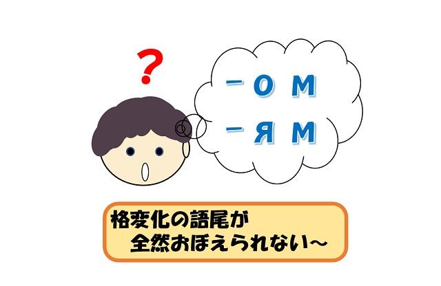 f:id:gogaku-no-tabibito:20210607144428j:plain