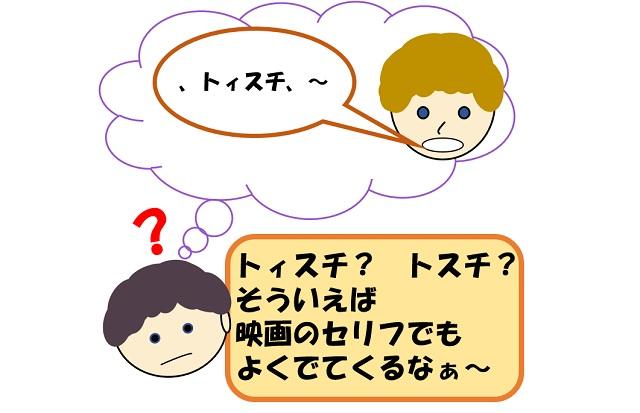 f:id:gogaku-no-tabibito:20210607162214j:plain