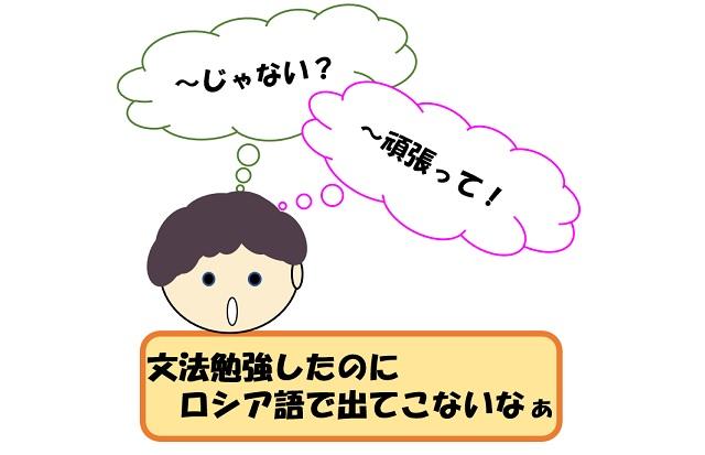 f:id:gogaku-no-tabibito:20210607163255j:plain
