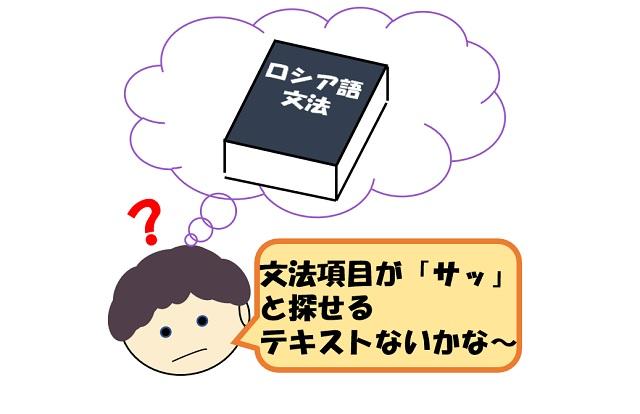 f:id:gogaku-no-tabibito:20210607165538j:plain