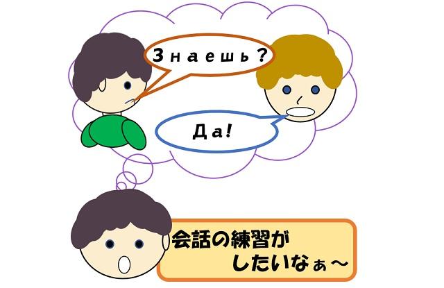 f:id:gogaku-no-tabibito:20210607180700j:plain