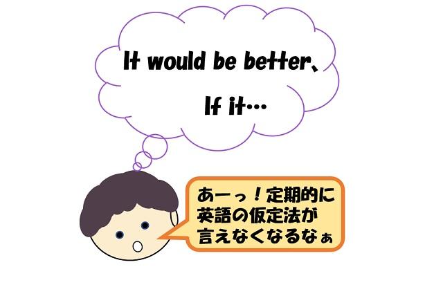 f:id:gogaku-no-tabibito:20210608155254j:plain
