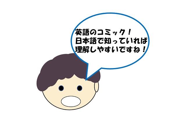 f:id:gogaku-no-tabibito:20210610180224j:plain