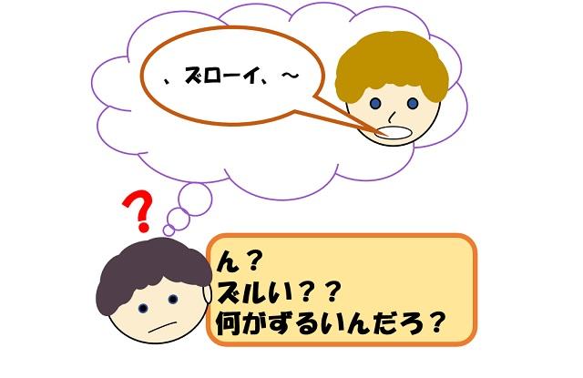 f:id:gogaku-no-tabibito:20210611131910j:plain