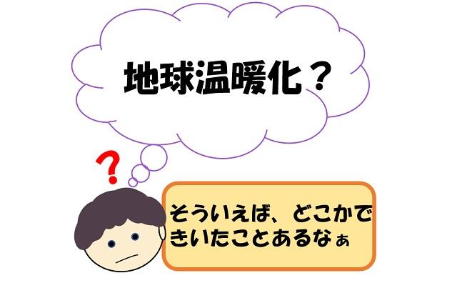 f:id:gogaku-no-tabibito:20210612194208j:plain