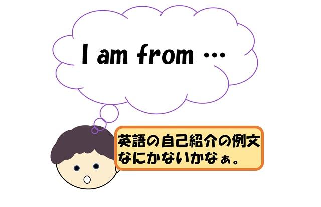 f:id:gogaku-no-tabibito:20210617175734j:plain