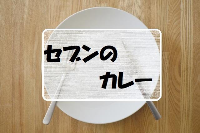 f:id:gogaku-no-tabibito:20210618173201j:plain