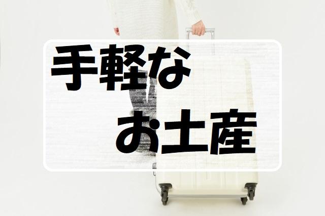 f:id:gogaku-no-tabibito:20210618180003j:plain