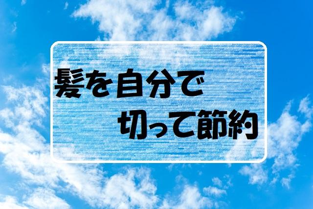 f:id:gogaku-no-tabibito:20210618180601j:plain