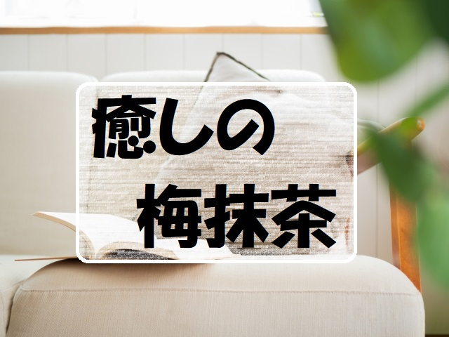f:id:gogaku-no-tabibito:20210618181247j:plain