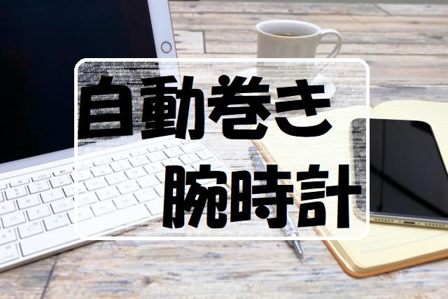 f:id:gogaku-no-tabibito:20210618181554j:plain