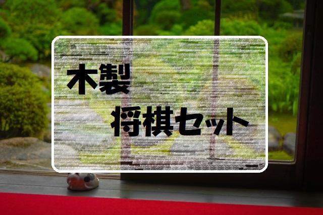 f:id:gogaku-no-tabibito:20210618181926j:plain