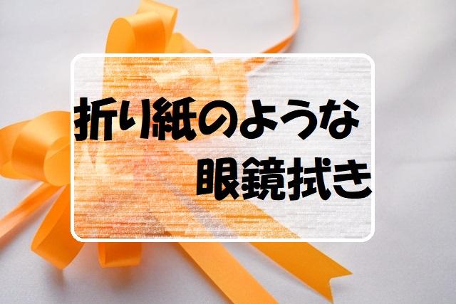 f:id:gogaku-no-tabibito:20210618182537j:plain